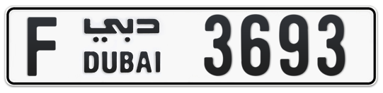 F 3693 - Plate numbers for sale in Dubai