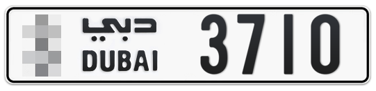 * 3710 - Plate numbers for sale in Dubai