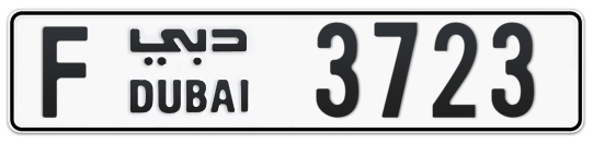 F 3723 - Plate numbers for sale in Dubai