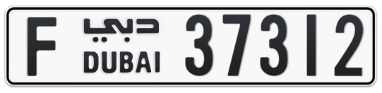 F 37312 - Plate numbers for sale in Dubai