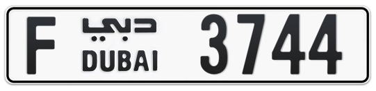 F 3744 - Plate numbers for sale in Dubai