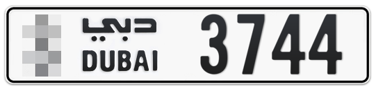 * 3744 - Plate numbers for sale in Dubai