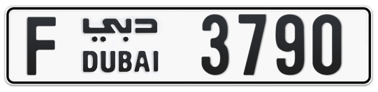 F 3790 - Plate numbers for sale in Dubai