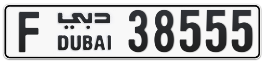 F 38555 - Plate numbers for sale in Dubai
