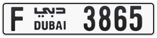 F 3865 - Plate numbers for sale in Dubai