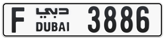 F 3886 - Plate numbers for sale in Dubai