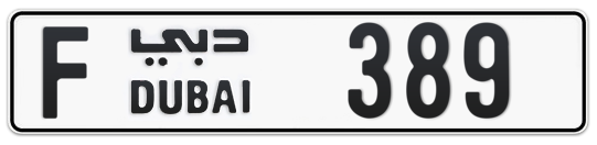 F 389 - Plate numbers for sale in Dubai
