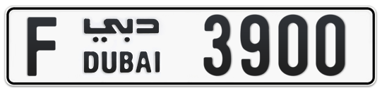 F 3900 - Plate numbers for sale in Dubai