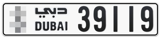 * 39119 - Plate numbers for sale in Dubai