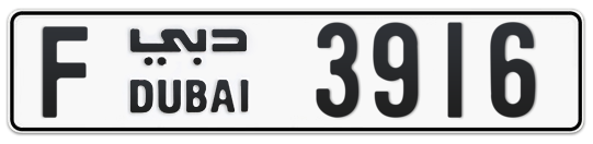 F 3916 - Plate numbers for sale in Dubai