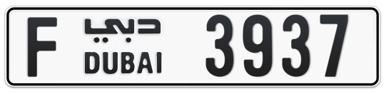 F 3937 - Plate numbers for sale in Dubai