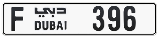 F 396 - Plate numbers for sale in Dubai
