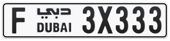 F 3X333 - Plate numbers for sale in Dubai