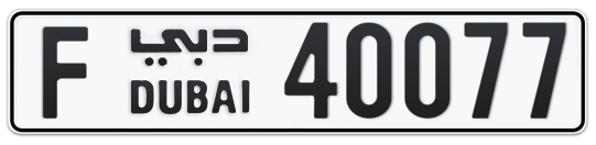 F 40077 - Plate numbers for sale in Dubai