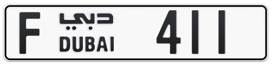 F 411 - Plate numbers for sale in Dubai