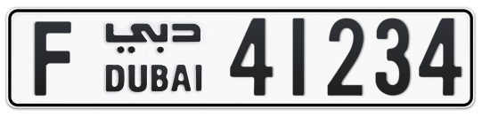 F 41234 - Plate numbers for sale in Dubai