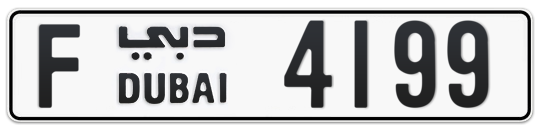 F 4199 - Plate numbers for sale in Dubai