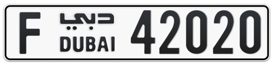 F 42020 - Plate numbers for sale in Dubai