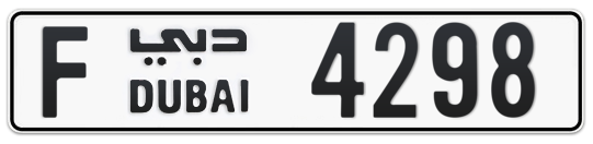 F 4298 - Plate numbers for sale in Dubai