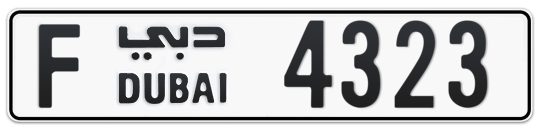 F 4323 - Plate numbers for sale in Dubai