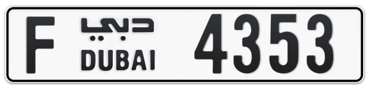 F 4353 - Plate numbers for sale in Dubai