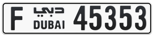 F 45353 - Plate numbers for sale in Dubai