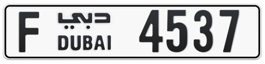 F 4537 - Plate numbers for sale in Dubai