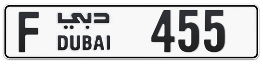 F 455 - Plate numbers for sale in Dubai