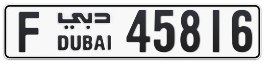 F 45816 - Plate numbers for sale in Dubai