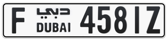 F 4581Z - Plate numbers for sale in Dubai