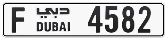 F 4582 - Plate numbers for sale in Dubai