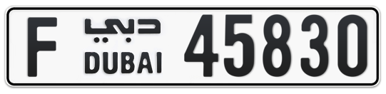 F 45830 - Plate numbers for sale in Dubai