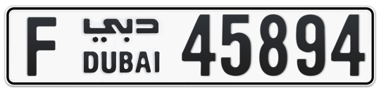 F 45894 - Plate numbers for sale in Dubai