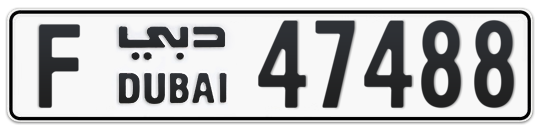 F 47488 - Plate numbers for sale in Dubai
