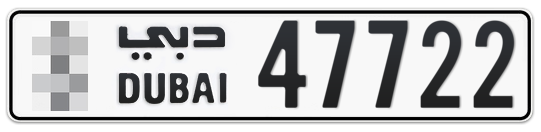 * 47722 - Plate numbers for sale in Dubai