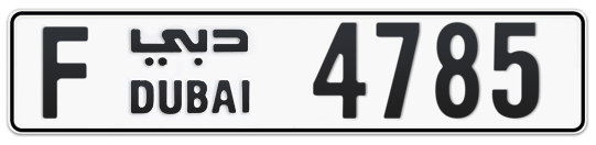 F 4785 - Plate numbers for sale in Dubai