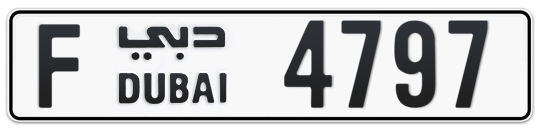 F 4797 - Plate numbers for sale in Dubai