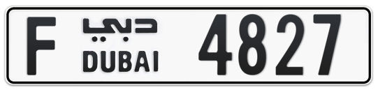 F 4827 - Plate numbers for sale in Dubai