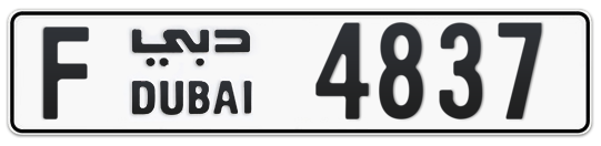 F 4837 - Plate numbers for sale in Dubai