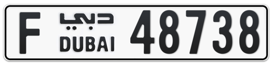F 48738 - Plate numbers for sale in Dubai