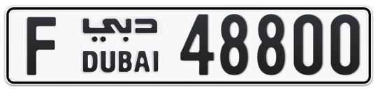F 48800 - Plate numbers for sale in Dubai