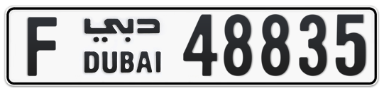 F 48835 - Plate numbers for sale in Dubai