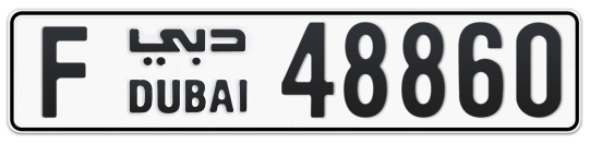 F 48860 - Plate numbers for sale in Dubai