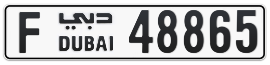 F 48865 - Plate numbers for sale in Dubai