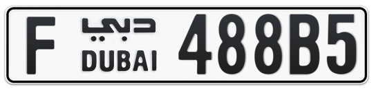 F 488B5 - Plate numbers for sale in Dubai