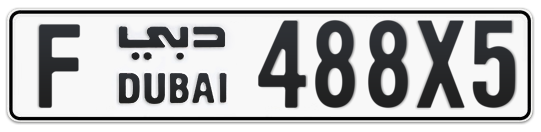 F 488X5 - Plate numbers for sale in Dubai