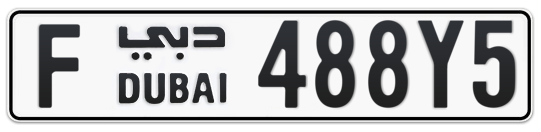 F 488Y5 - Plate numbers for sale in Dubai