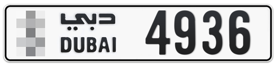 * 4936 - Plate numbers for sale in Dubai