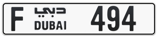 F 494 - Plate numbers for sale in Dubai