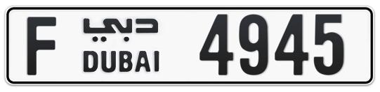 F 4945 - Plate numbers for sale in Dubai